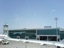 Kıbrıs Ercan Havaalanı İşin / Biniş Pisti Görüntüsü